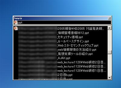 20070128b.jpg