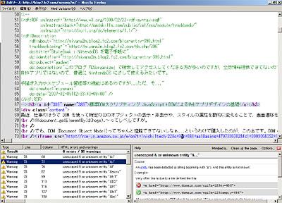 20070206.jpg