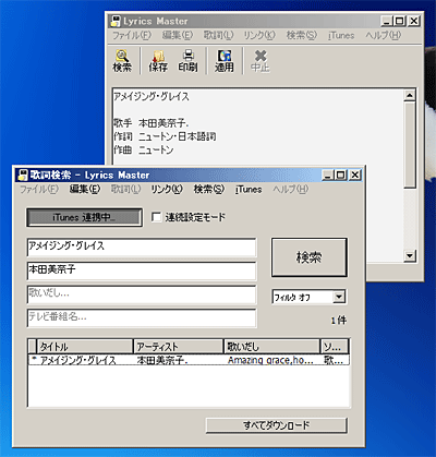 20071014.png