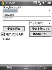 20080805a.jpg