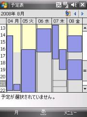 20080805b.jpg