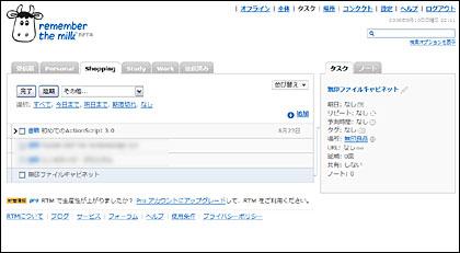 20080807a.jpg