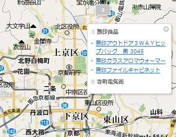20080807c.jpg