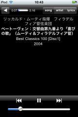20080828b.jpg