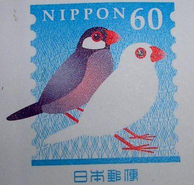 ミニレター切手