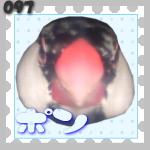 ぶちゃ***きゃわ同盟の切手風カード♪