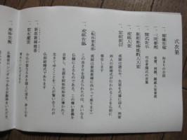 IMG_0142_1.jpg