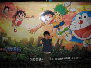 gazou005_convert_20080407172959.jpg