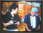 放送:NHK九州:夕方ニュース20080626