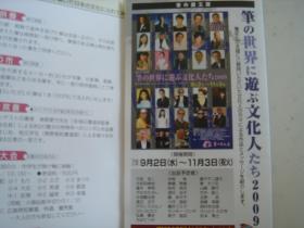 驟剃コ墓ウ募ュ神convert_20090921160635