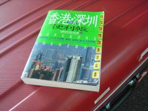 DSC03814_convert_20091106202544.jpg