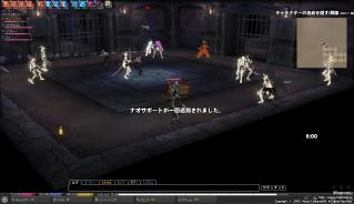 mabinogi_2008_11_07_016.jpg