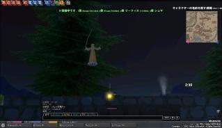 mabinogi_2008_11_13_006.jpg