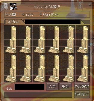 mabinogi_2008_11_13_009.jpg