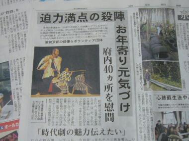 syuzai_convert_20081106230415.jpg
