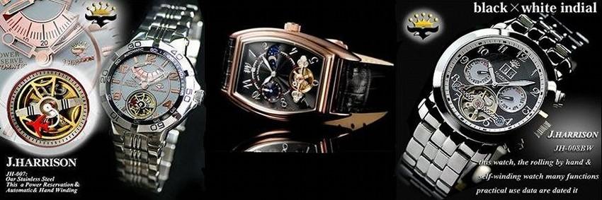 画像左J.HARRISON(ジョン・ハリソン) オートマチック パワーリザーブ JH-007WP/ホワイト 、画像中ペレ・バレンチノ ギミック時計、画像右J.HARRISON(ジョン・ハリソン) 8Pダイヤ クロノグラフ JH-003DS ブラック×シルバー 、通販生活 ブランド腕時計専科では格安にて提供中