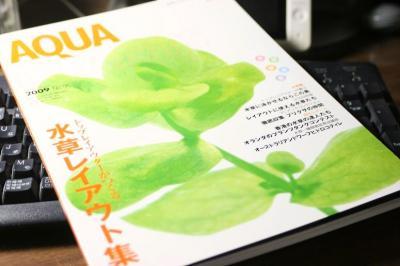AQUA PLANTS No.06