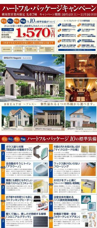 2008-10-1_convert_20081014174458.jpg