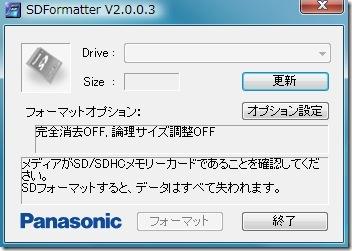 01-09-2009 20.51.48