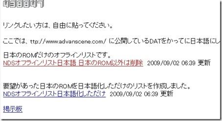 03-09-2009 01.13.12