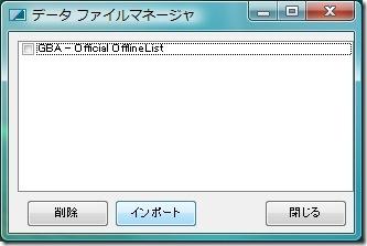 03-09-2009 01.22.30