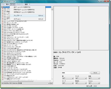 03-09-2009 01.26.41