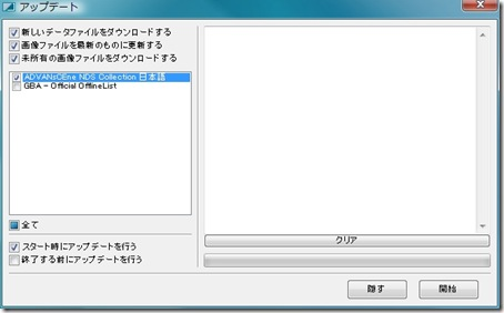 03-09-2009 01.28.11