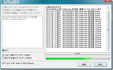 03-09-2009 01.29.18