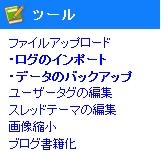 06-09-2009 01.42.19.jpg