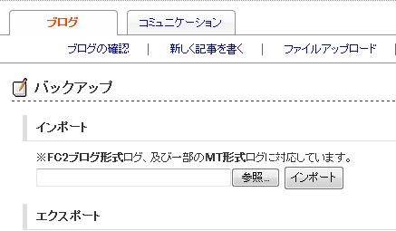 06-09-2009 01.43.05.jpg