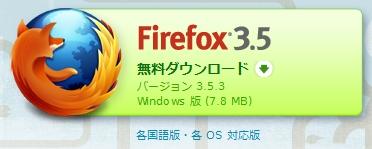 10-09-2009 16.55.09.jpg