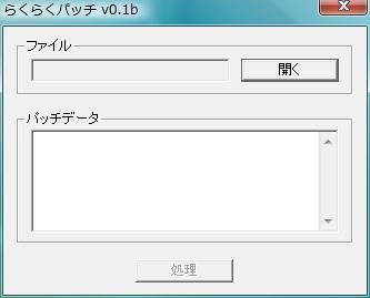 12-09-2009 01.30.17.jpg