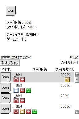 Sample_w.jpg