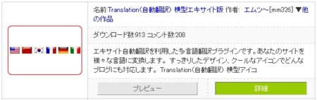 02-10-2009 16.41.58.jpg