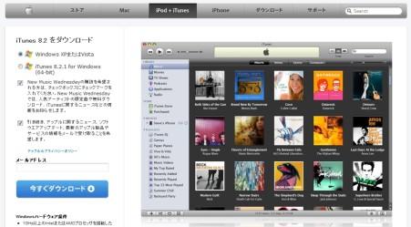 06-09-2009 15.36.16.jpg