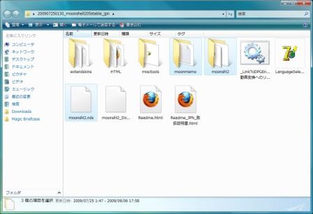 06-09-2009 17.59.31.jpg