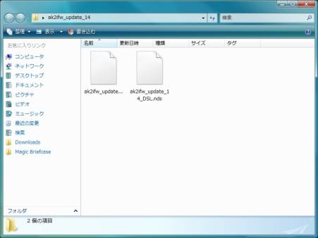 08-09-2009 01.16.11.jpg