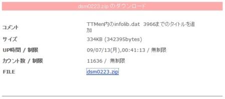 08-09-2009 01.47.19.jpg