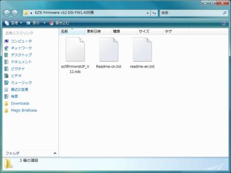 08-09-2009 02.04.02.jpg
