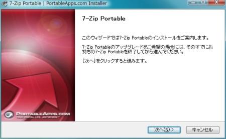 08-09-2009 02.34.53.jpg
