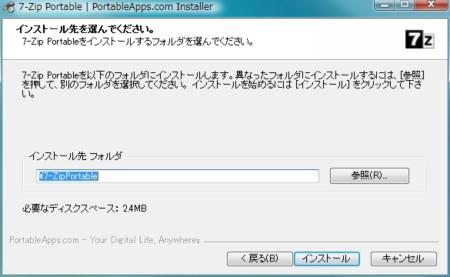 08-09-2009 02.35.07.jpg