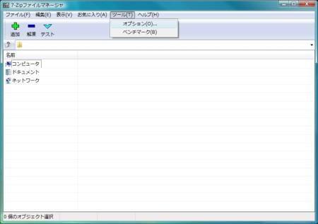 08-09-2009 02.40.22.jpg