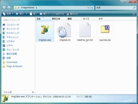08-09-2009 03.01.32.jpg
