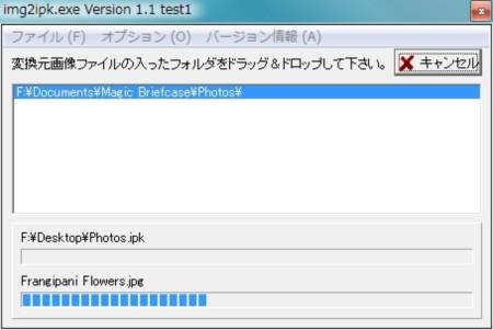 08-09-2009 03.02.37.jpg
