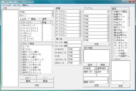 09-09-2009 19.15.15.jpg