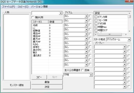 09-09-2009 19.20.37.jpg