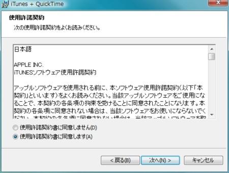 10-09-2009 15.12.53.jpg