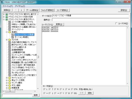 10-09-2009 20.04.16.jpg