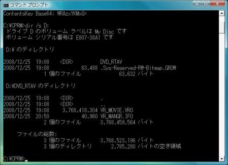10123580112.JPEG
