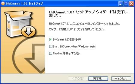 10123886432.JPEG